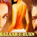 Bazaar-E-Husn